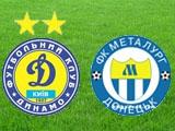 Виталий Данилов: «Игра «Динамо» — «Металлург» (Донецк) начнется в 21:00»