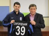 Артем Старгородский перешел из «Арсенала» в «Черноморец»