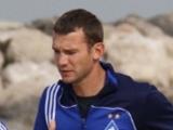 Андрей ШЕВЧЕНКО: «Возможно, после Евро продолжу играть в «Динамо»