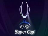 Началась продажа билетов на матч за Суперкубок УЕФА