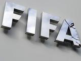 ФИФА засчитала сборной Эфиопии поражение в матче с Ботсваной
