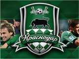 После «Бордо» «Динамо» сыграет с «Краснодаром»