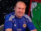 Виктор ЛЕОНЕНКО: «Страшно не любил, когда от меня требовали забивать голы...»