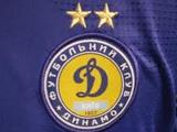 Мемориал Макарова: академия «Динамо» значительно слабее взрослого «Арсенала»