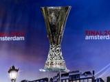 Результаты жеребьевки 1/2 финала Лиги Европы