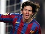 Лионель Месси: «Я — простой человек, зарабатывающий футболом на жизнь»