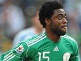 Аруна хочет вернуться в сборную Нигерии