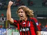 Андреа Пирло: «После стольких лет в «Милане» я начал терять мотивацию»