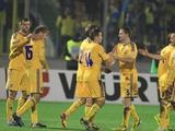 Украина — Франция: стартовые составы команд
