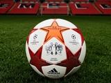 В Лондоне презентован мяч финала Лиги чемпионов
