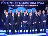 Турция подала заявку на проведение Евро-2024