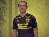 Воспитанник «Динамо» Виталий Гемега может завершить карьеру в 24 года