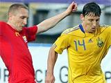 Украина — Румыния — 3:2. Отчет о матче