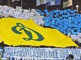 «Динамо» — на четвертом месте в Украине по посещаемости