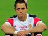 Чичарито хочет уйти из «Манчестер Юнайтед»