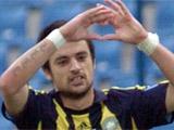 «Волынь» усилилась македонским форвардом