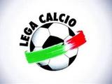 Футболистам «Лацио», «Дженоа» и «Лечче» предъявлены обвинения в договорных матчах