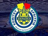 Комитет арбитров ФФУ: пенальти в ворота «Шахтера», удаления Петряка и Ракицкого — безупречны