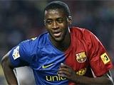 «Манчестер Сити» предпримет попытку выкупить у «Барселоны» Яя Туре