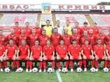 Президент «Кривбасса»: «Все идет к тому, что клуб прекратит свое существование»