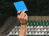 Футболистам начали показывать голубые карточки