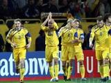 10 случаев, когда Украина не проигрывала элите