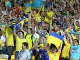 Автобусный тур на матч Евро-2016 Украина – Польша