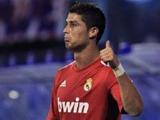 Роналду: «Мы на верном пути к победе в Лиге чемпионов»