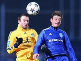 Контрольные матчи украинских клубов (26 февраля). Всего два поединка