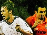 Fantasy Football чемпионата Украины