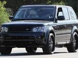 Албанская полиция нашла украденный автомобиль Терри
