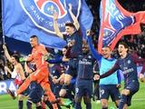ПСЖ в 7-й раз в своей истории стал чемпионом Франции
