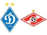 На матч «Динамо» — «Спартак» можно будет попасть всего за 10 гривен