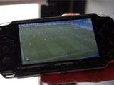 Sony готовит новинку фанатам, использующим PSP