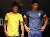 Представлена новая форма сборной Бразилии (ФОТО)