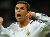 Криштиану Роналду: «Реал» сыграл идеально»