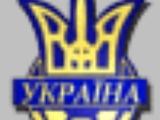 Рейтинг ФИФА: Украина - 16-я