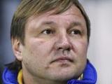 Официально: Юрий Калитвинцев покинул сборную Украины