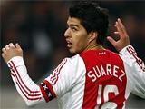 «Аякс» оценивает Суареса в 30 млн евро