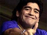 Фанаты «Наполи» хотят купить на аукционе серьгу Марадоны