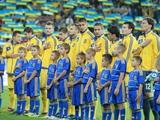 Украина на ЧМ-2018: цена вопроса