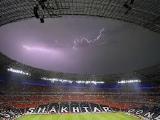 Кубок Украины: поддержим «Динамо» в Донецке!