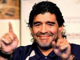 Марадона уже готов возглавить сборную Бахрейна
