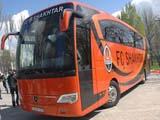 Возбуждено уголовное дело по факту нападений на автобусы «Шахтера»