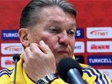 Украина — Турция — 0:2. Послематчевая пресс-конференция Олега БЛОХИНА. 10 игроков сборной Украины отравились