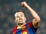 «Барселона» предложила новый контракт Иньесте