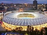 «Валенсия» назвала расширенный состав на матч с «Динамо»