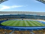 На НСК «Олимпийский» выявили растрату 48,8 млн грн
