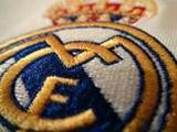«Реал» откроет академию в Саудовской Аравии