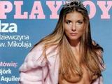 Бывшая модель Playboy стала директором польского клуба